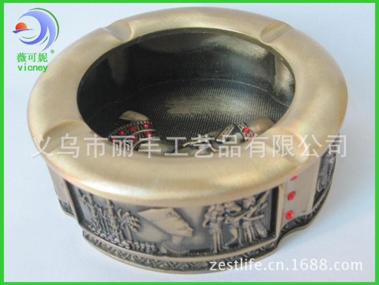 埃及国王镶钻金属烟灰缸高档旅游纪念礼品厂家定制定做 - 义乌市丽丰工艺品 - 义乌市丽丰工艺品