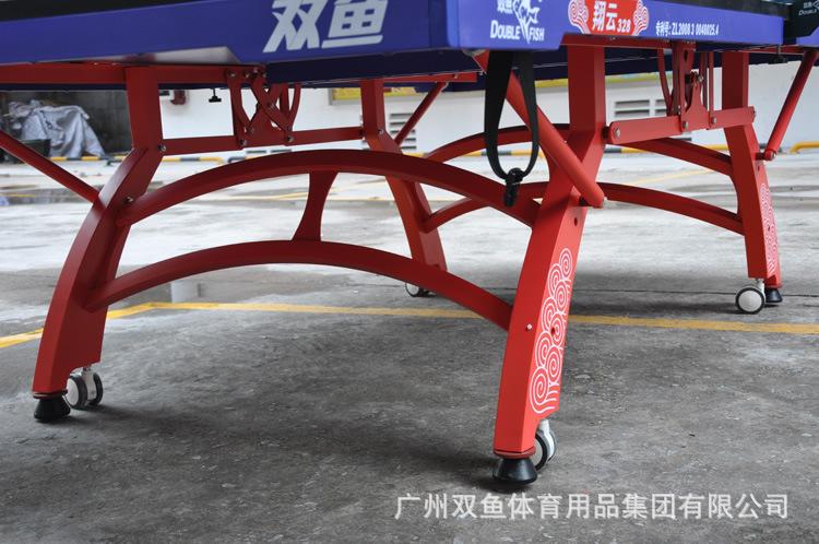 双鱼座子翔云328乒乓球桌乒乓球台正品直销板球名称在淘宝厂家图片