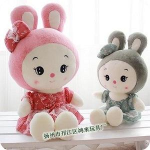 可爱大眼兔宝宝大号毛绒玩具青春兔公仔小白兔