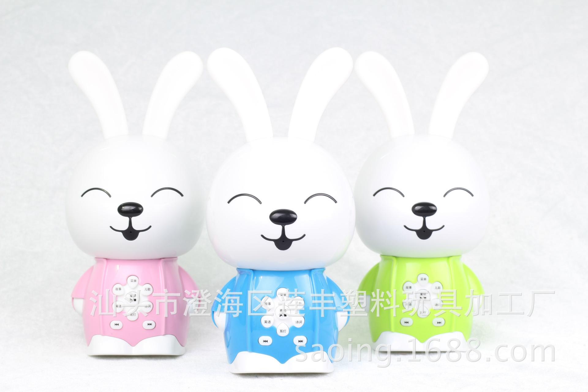 【供应咪咪兔儿童故事机4G公仔玩具下载mp3