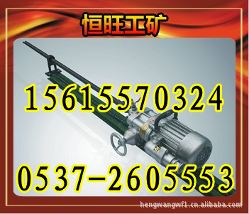 制造链条式探水钻机 煤矿钻机 探水钻机 矿山钻机 khyd钻机图片