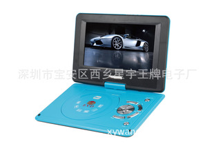 The new 9.8-inch portable DVD player mobile DVD EVD mobile TV DVD XY-9030