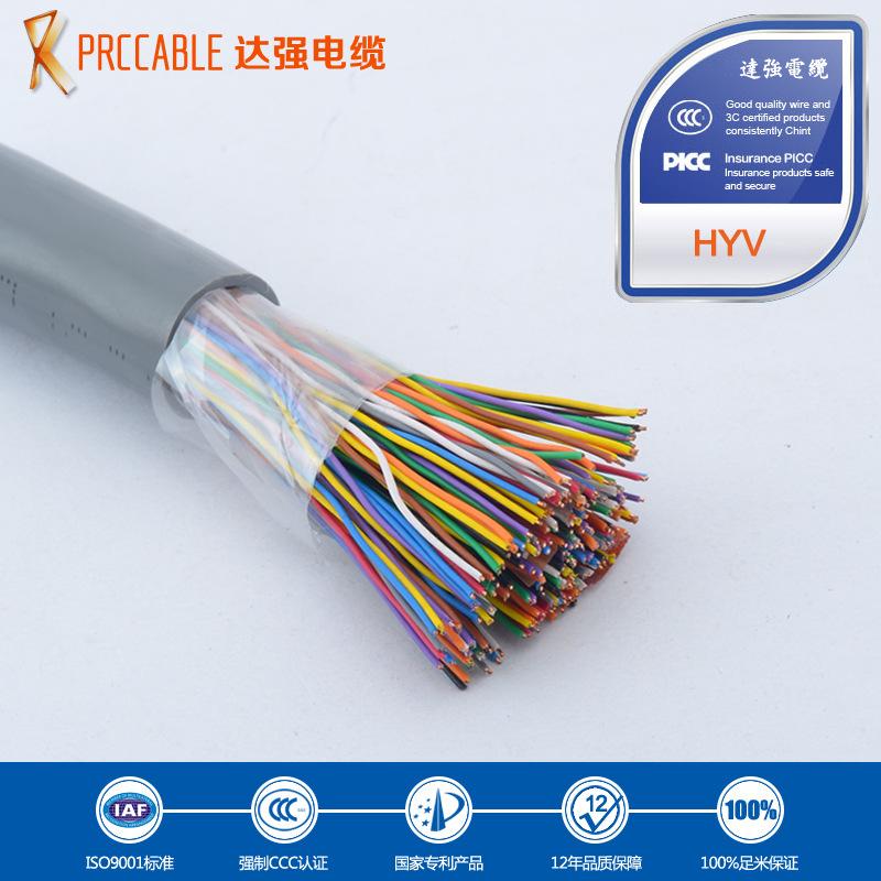 广东电线电缆厂 批发达强室内阻燃三类电力电缆HSYV-3 50