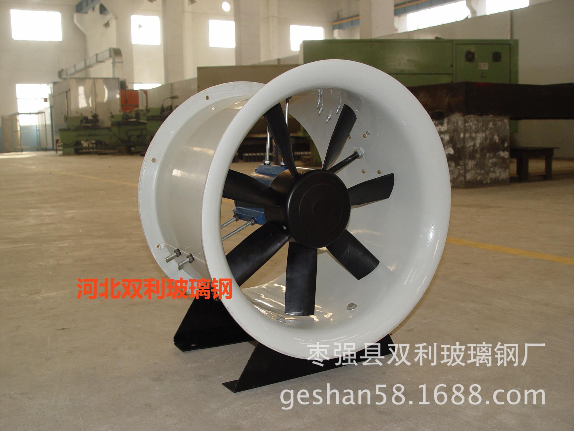 节前发货一车玻璃钢离心风机FRP-8C送往江西上饶
