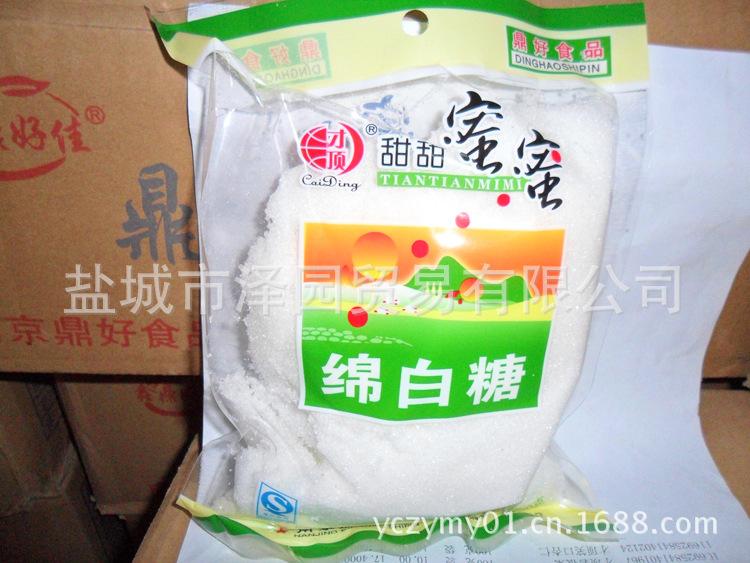 遂溪一级白砂糖湛江一级白砂糖2013鹌鹑广东年度蛋皮发绿