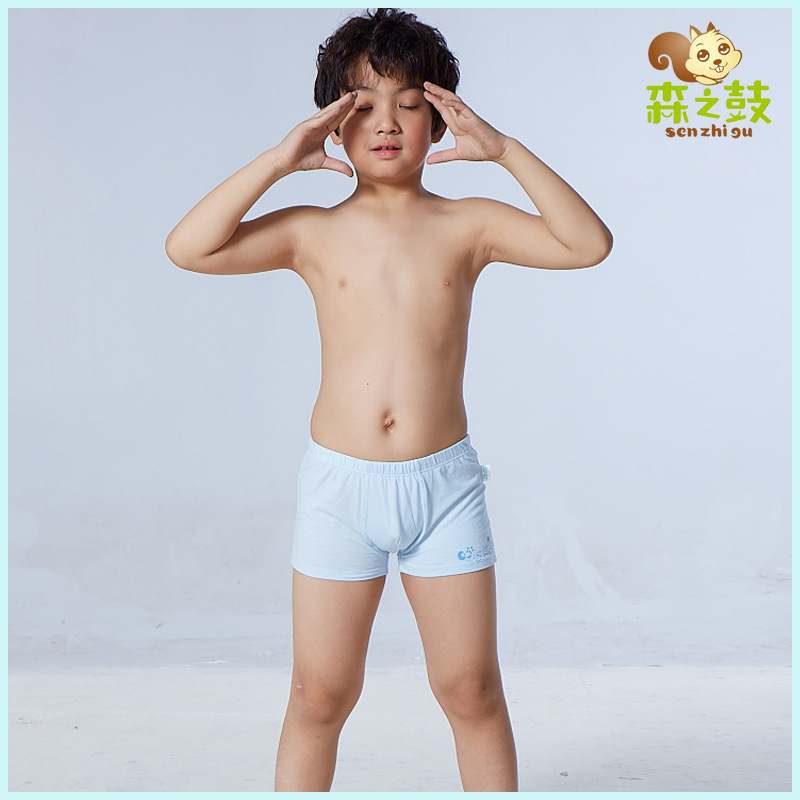 Shop our assortment of boys' boxer briefs at topinsurances.ga Our comfy and stylish boxer briefs for boys' are the perfect choice. Fruit of the Loom.