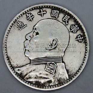 Wholesale antique silver collection coins and silver coins Silver Numismatic decade Simulation silver