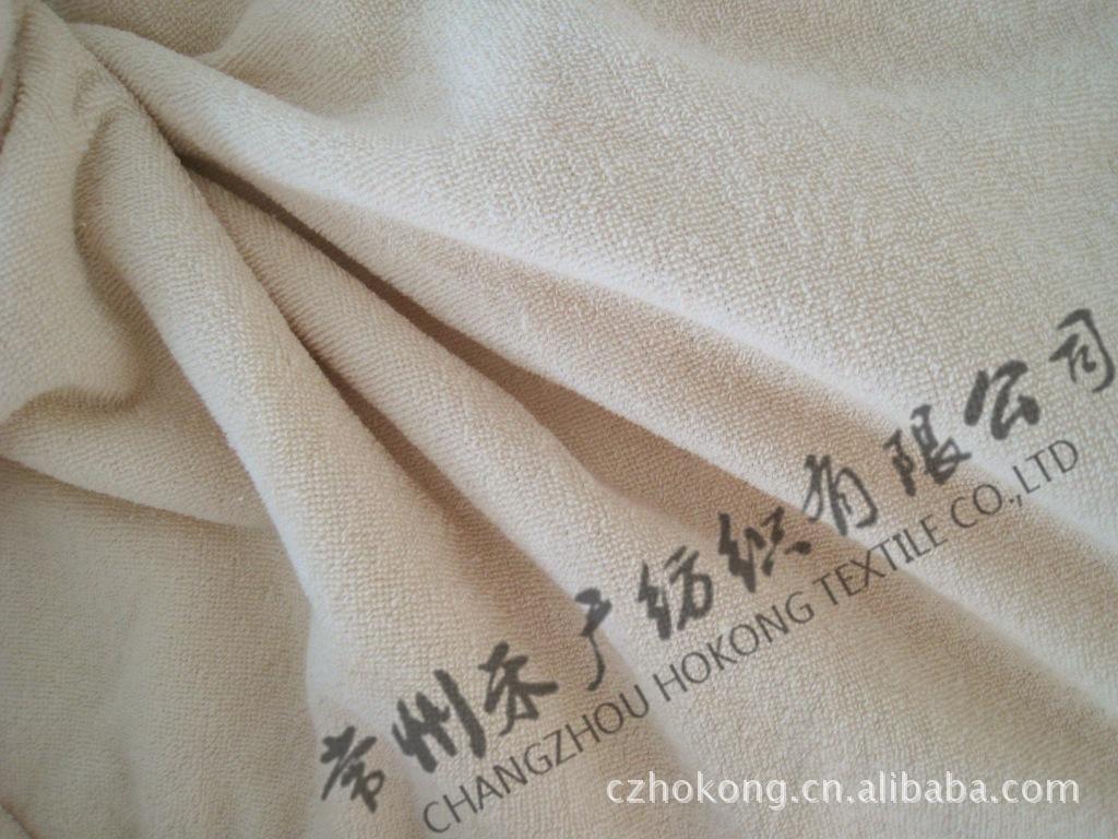 供应单面毛巾布