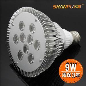 帕灯 9*1W射灯 LED球泡灯 LEDPAR30 PAR38 射灯 深圳恒大光电9W