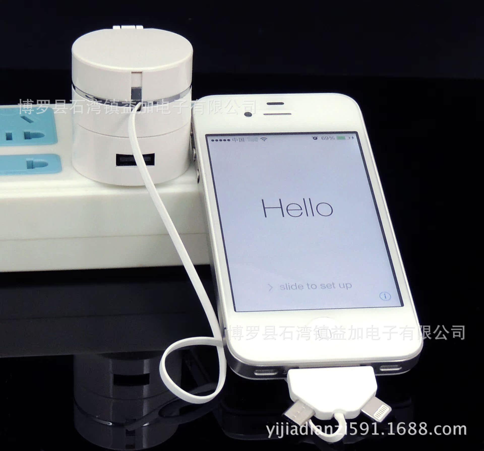 代工OEM小米三星电脑手机v代工多功外连U工厂接小米苹果图片
