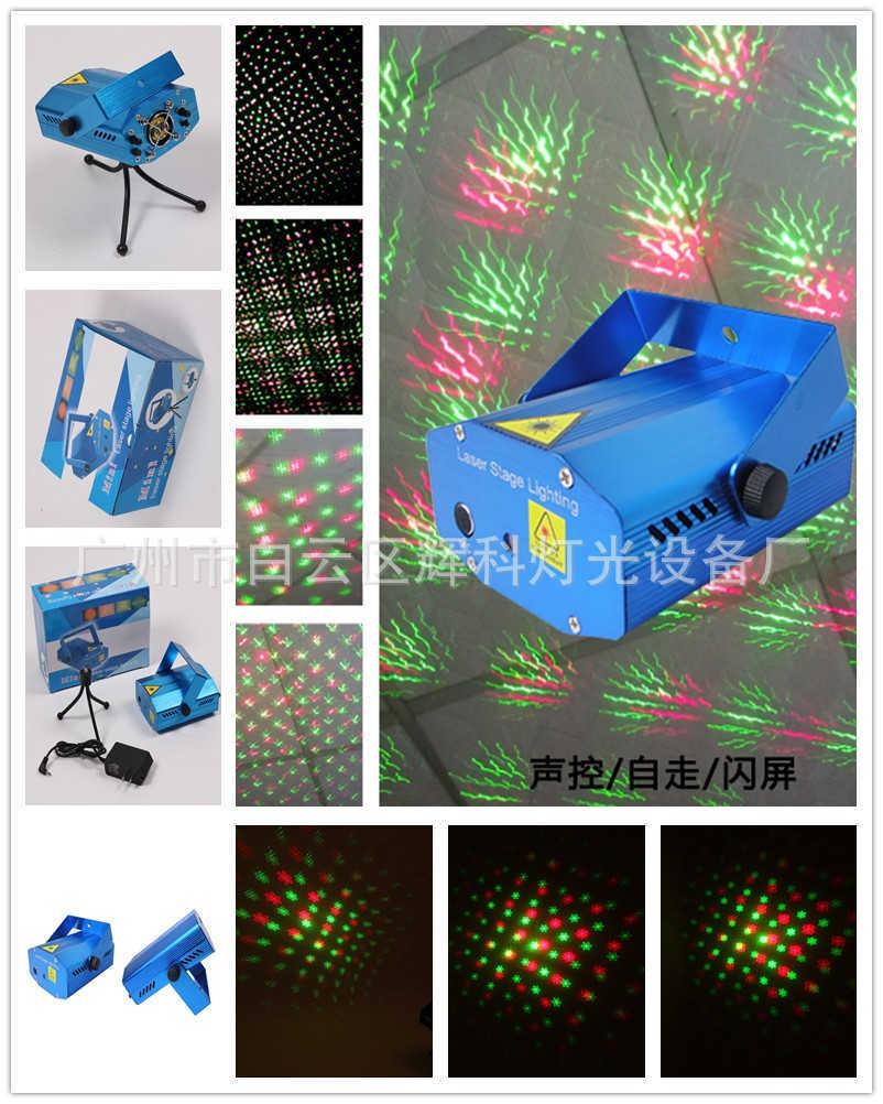 价格,厂家,图片,舞台灯,广州市花都区辉科灯光设备厂