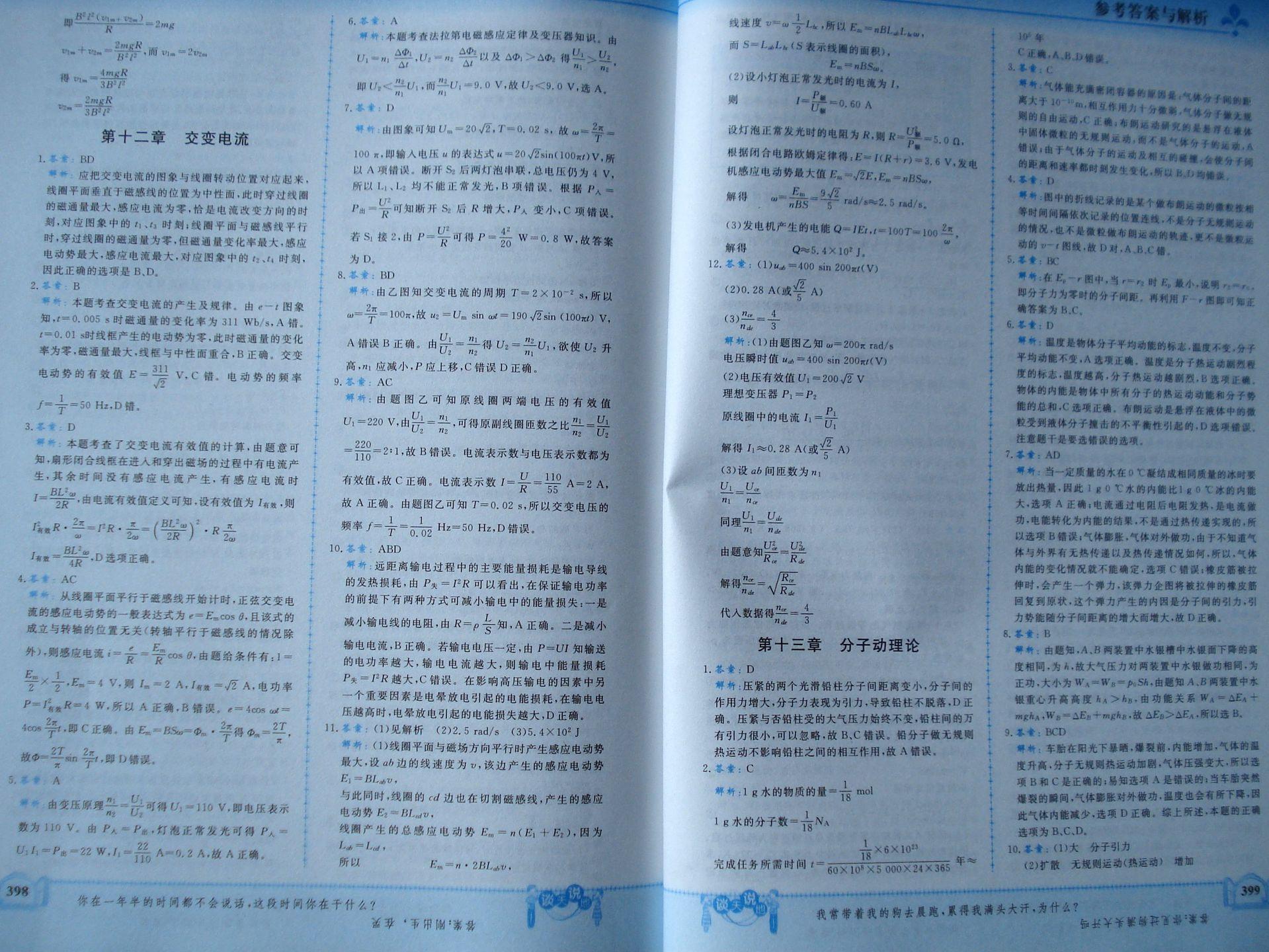 批发教辅书资料思维导图高中物理 工具书 新思维 新课标高考必备图