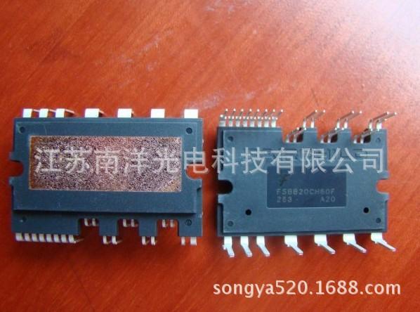 批发三菱模块PS21865-AP图片_3