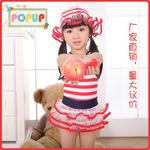 Popup 2013新款女童温泉泳装 条纹荷叶边水手裙儿童泳衣厂家 批发