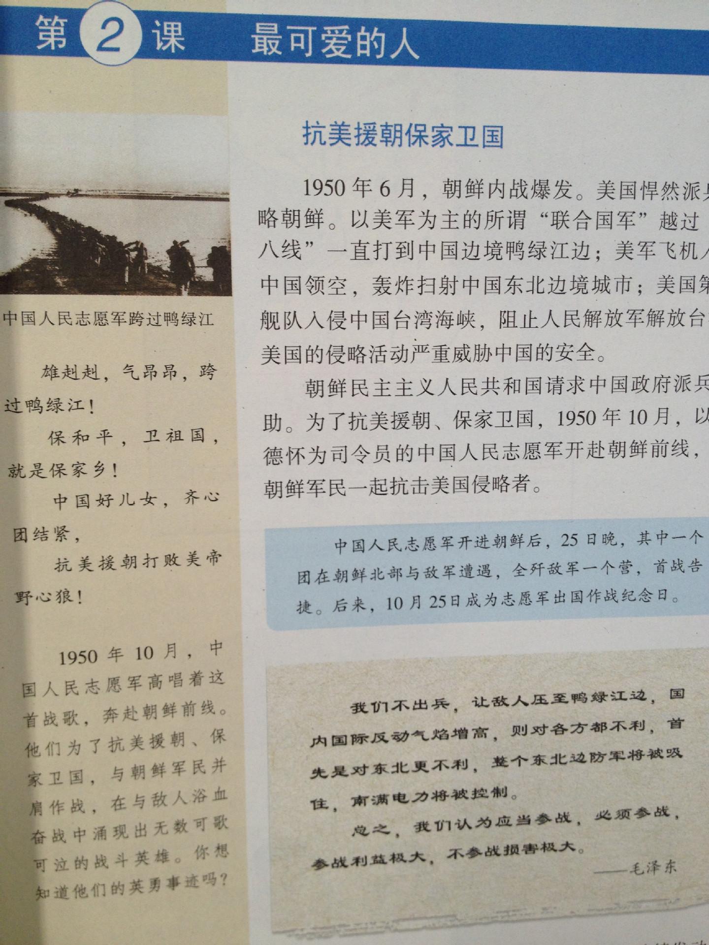 【全新正版8八年级下册历史书课本人民教育出