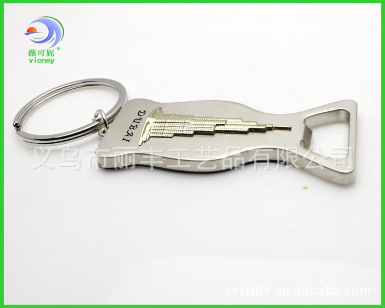 厂家定做迪拜开瓶器钥匙扣钥匙环旅游纪念礼品 - 义乌市丽丰工艺品 - 义乌市丽丰工艺品