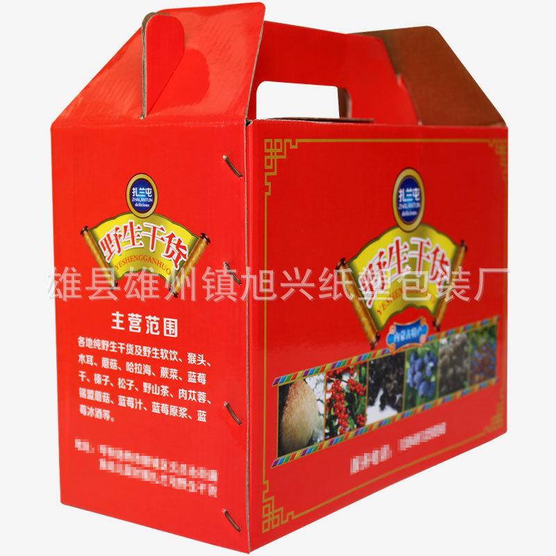 【批发生产定制彩印纸箱红色礼品包装纸箱盒价