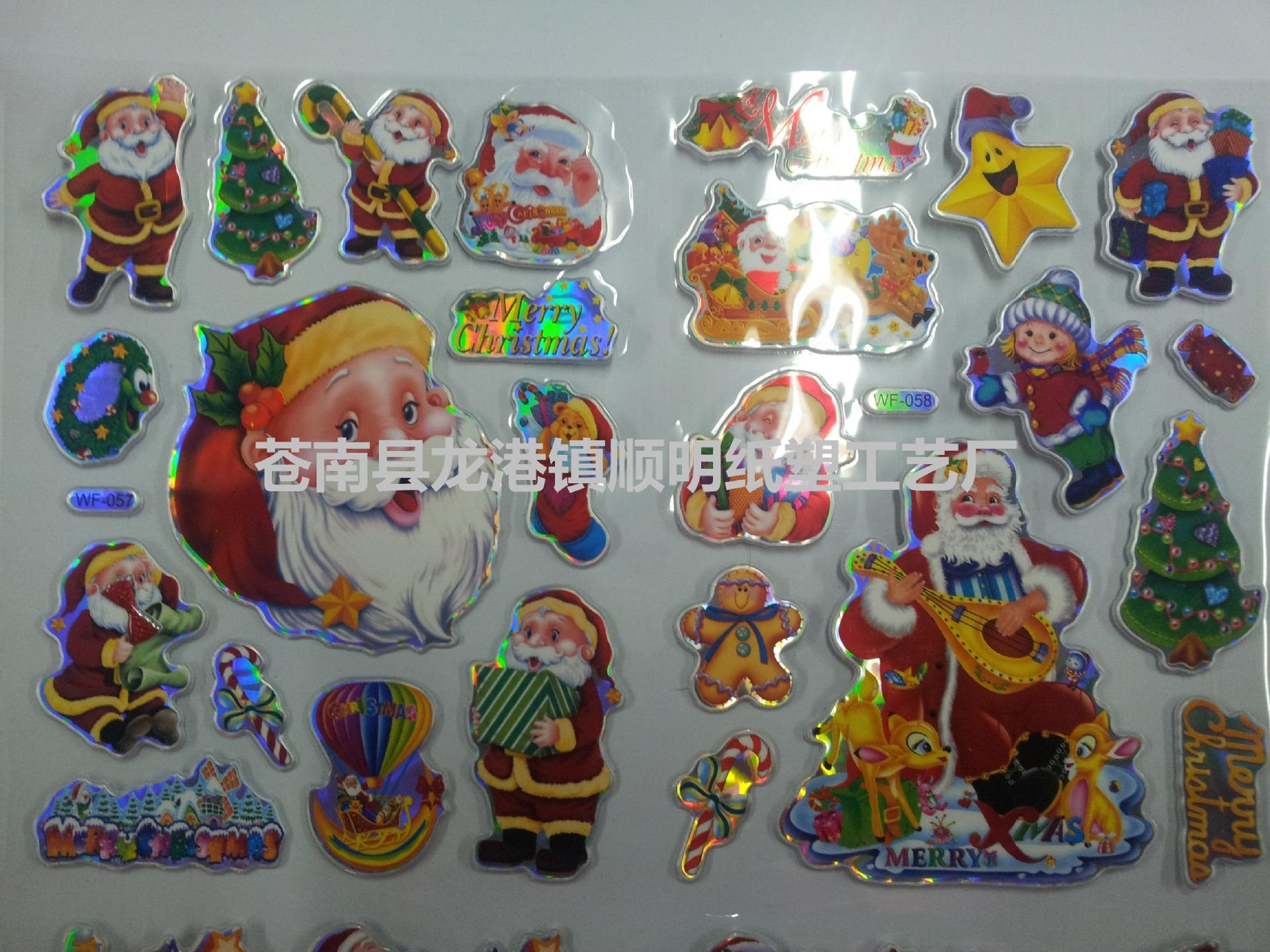 批发定制圣诞老人贴纸 带钻泡泡贴 卡通儿童海绵贴纸 可来稿设计