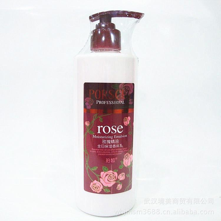珀皙玫瑰精油全日保湿香体乳480ml 滋润护肤 身体乳 批发