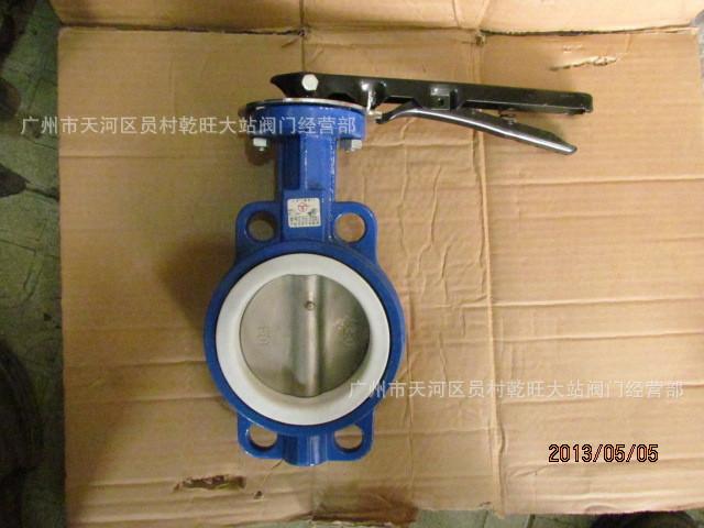 天津市一塘阀门D71F16四氟不锈钢板蝶阀图片