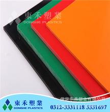 【热销】聚丙烯PP焊条 环保材质PP塑料焊條 防腐蚀易焊接