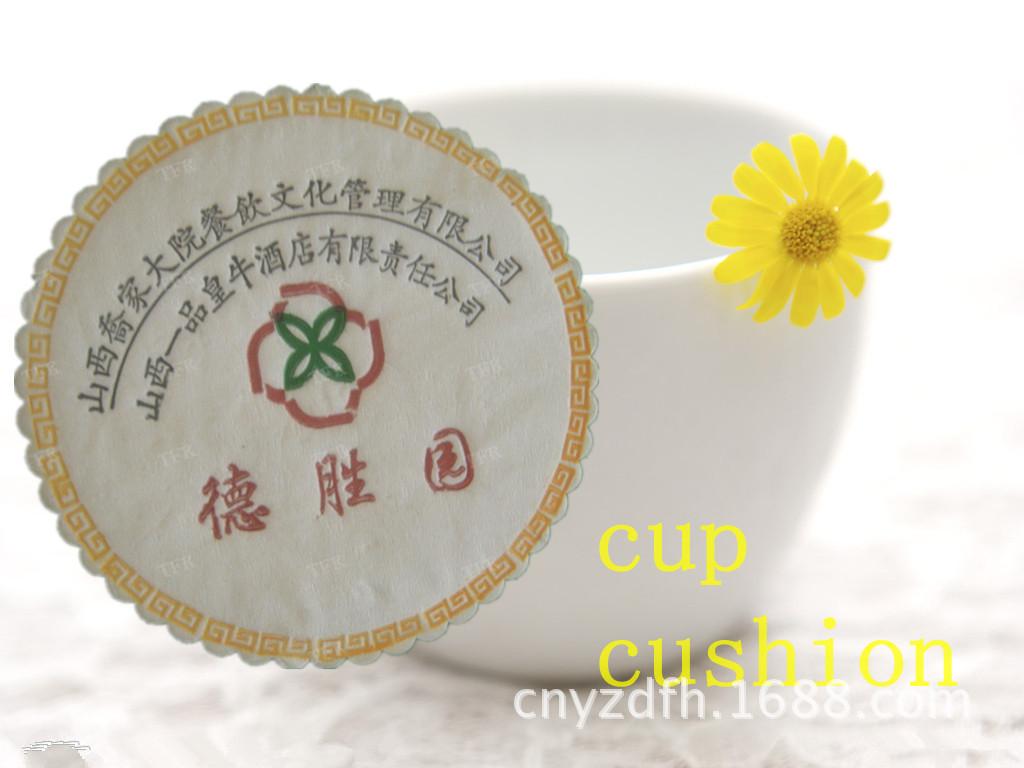 圆形,方形,花边 一次性吸水纸杯垫