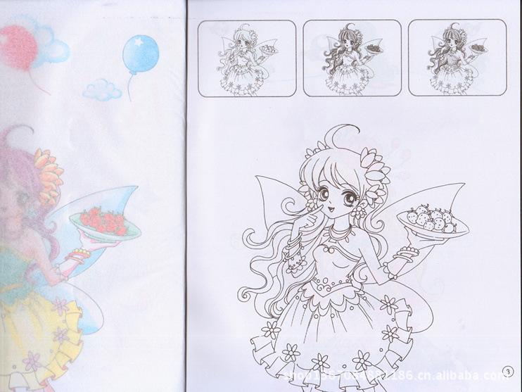 【画画书籍 宝宝第一本画画书 《美丽公主》儿