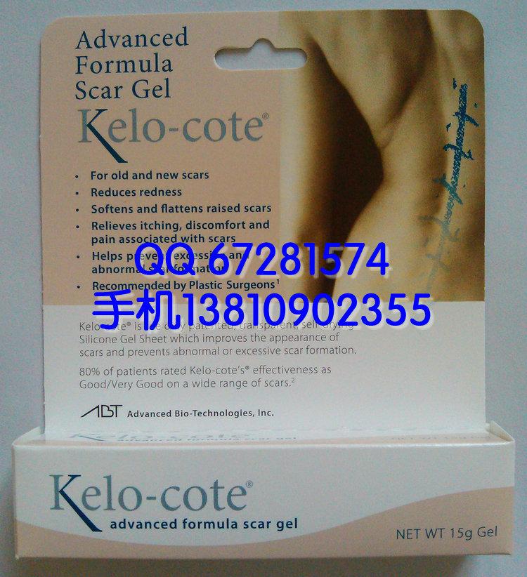 【视频美国v视频Kelo-Cote芭克软膏行货-手术-羌硅胶语图片