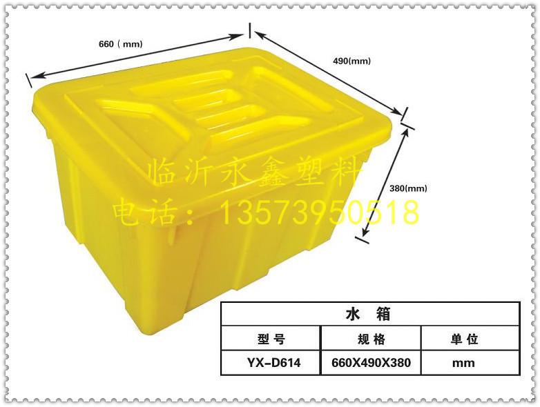 614塑料水箱 塑料周转箱 塑料箱生产厂家 塑料箱 周转箱 医用箱图片