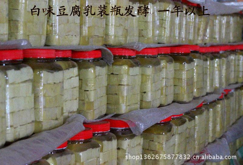 【四川发型幼儿红油自然传统发酵麻辣豆腐乳腐乳演出特产图片