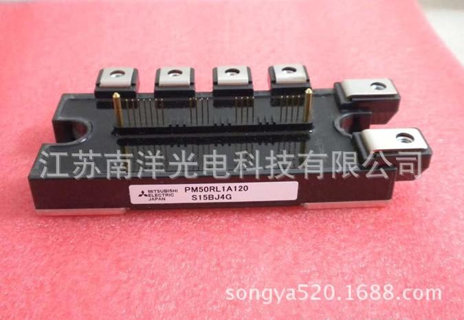 批发三菱模块PS21267-AP图片_7