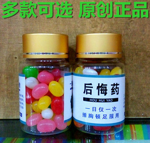 Funny candy personalized candy jar or creative props toy with fruit Oh full standard models