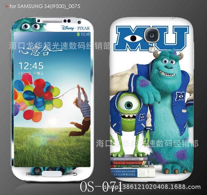 前后保护膜手机卡通贴膜 -价格,厂家,图片,手机保护膜,海口龙