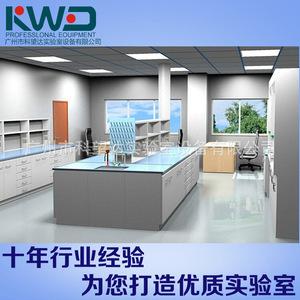 专业承接实验室整体装修