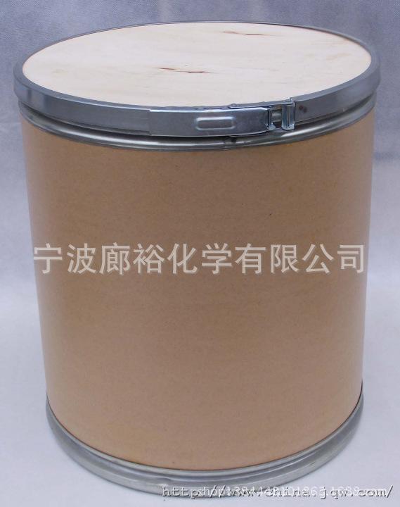 优势供应华南优势长期PVC白色发泡剂,塑料发泡剂质量好