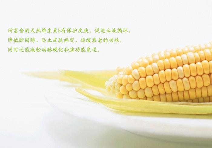 巴石系列 五谷杂粮 巴石玉米粒350g 养生粗粮材料