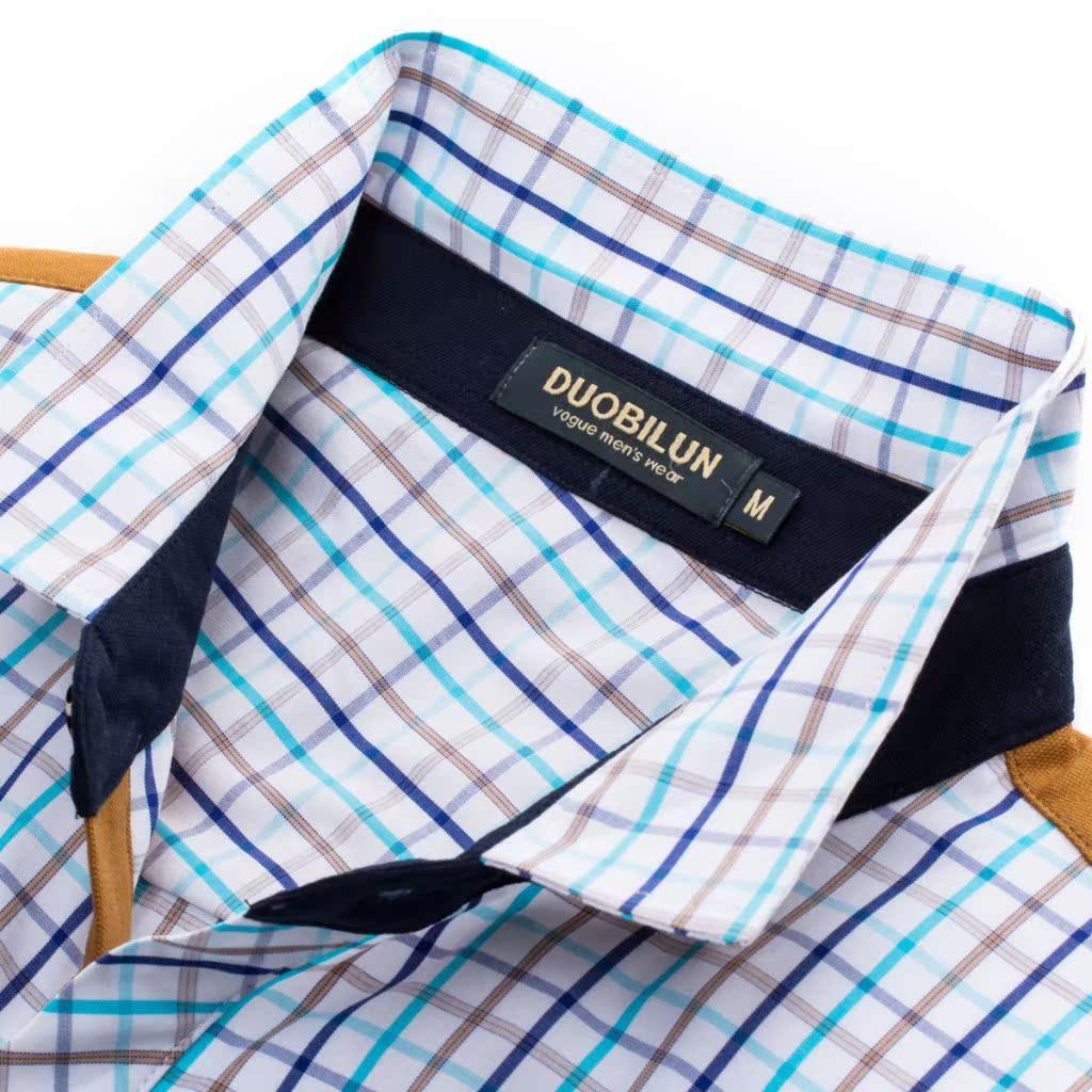 男士 新款 翻领/多比伦服饰2014新款男式T恤全棉男士短袖夏季男装翻领5825