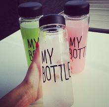 �����ձ�Today's special my bottle���ֱ��� ��������ˮ��