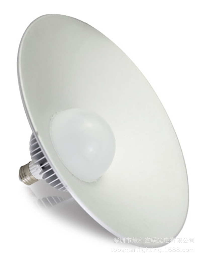 50W高端LED工矿灯