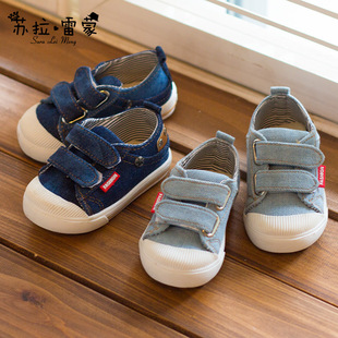 2014 factory direct models fall fashion explosion models baby boy cowboy casual shoes 21-25 yards Hot Exclusive