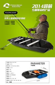 澎逸折叠船 气垫 漂流 钓鱼船特厚冲锋舟 带浮筒的船 专利产品