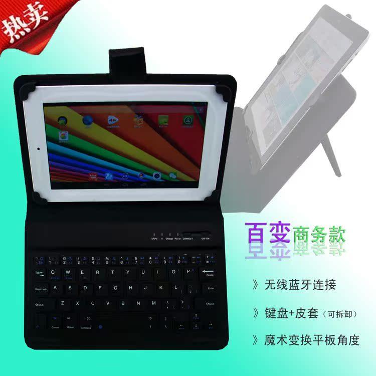 【厂家直销】分离式魔术贴ipad通用平板电脑黑色ABS蓝牙键盘皮套