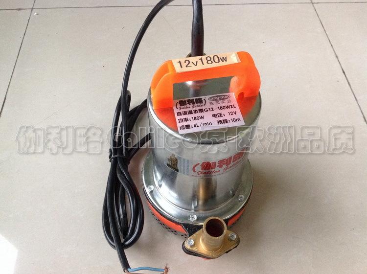 小型高压水泵 直流循环水泵 直流电抽水泵 直流高压 直流 阿里巴巴图片