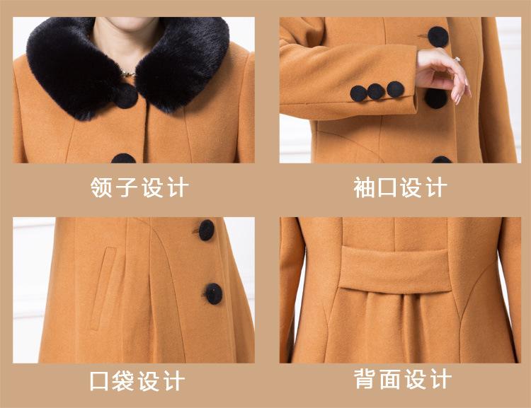 【中老年服装中年女装新品羊毛呢外套羊绒大衣