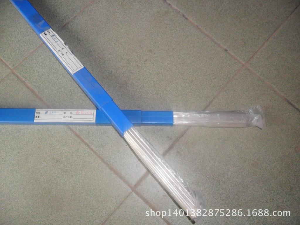 供应上海司太立银焊条 70%银焊条 70%银焊丝 70%银焊片 价格优惠
