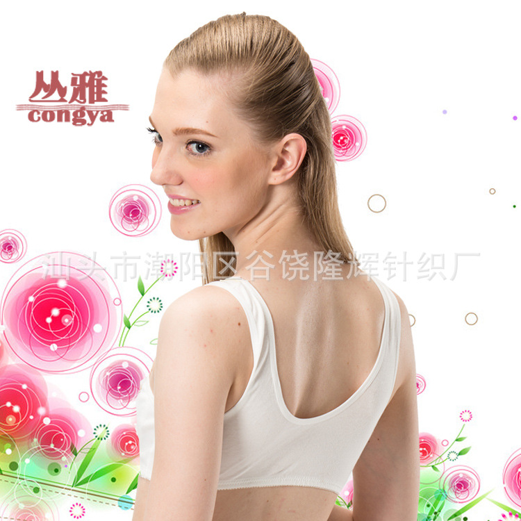 Cong elegant color plus net lace underwear girls sports support