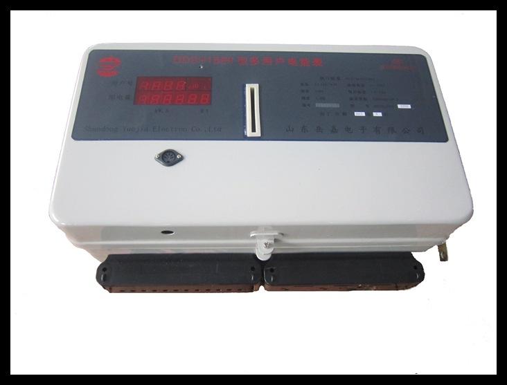 供应泰安岳佳DDSH1599多用户预付费电表 预付费大电流控制