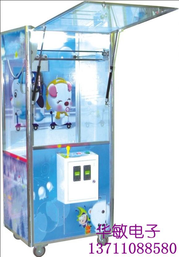 华敏厂家直销豪华型娃娃机 大型投币机抓烟机批发 游戏机一件代发图片