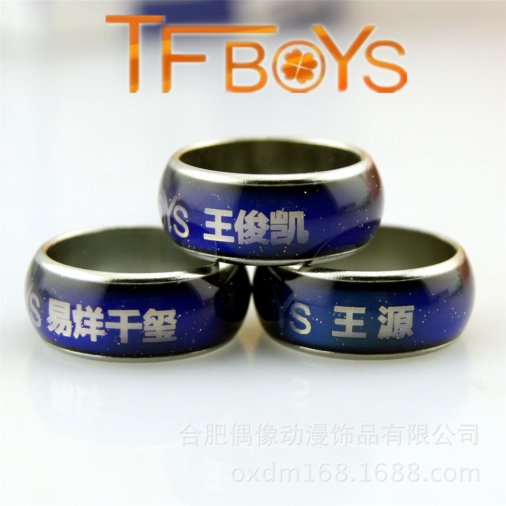 【漫画TFBOYS加油少年王源王俊凯易烊千玺明星男生好看qq头像的