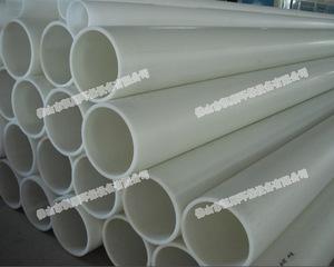 专业防腐管材,化工管材,排酸碱PVC管PP管材质量保证